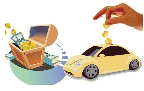 成都车贷:成都抵押借款有什么优点