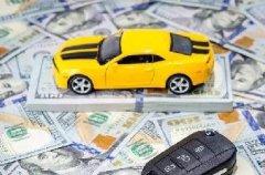 金炬金融:无抵押贷款申请时注意事项