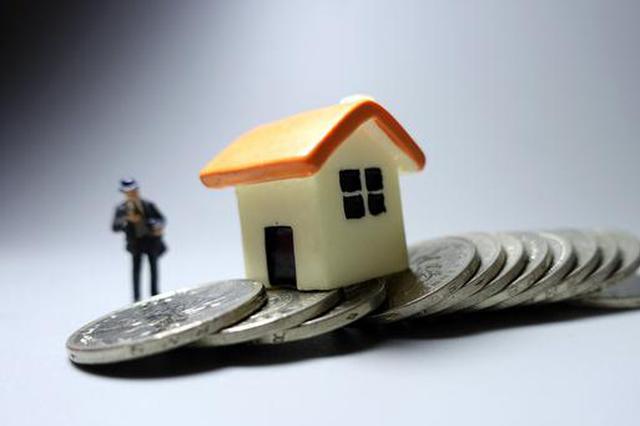 结婚以后贷款买房,夫妻之中任意一人信用不良