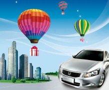 车抵押贷款利率低的有哪些平台