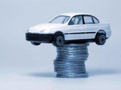 哪里有汽车抵押贷款低利率的?