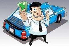汽车抵押贷款,可以达到估值的百分之多少?