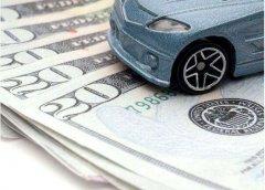 龙先生用奥迪A6成功抵押获得30万保证金