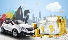 抵押车贷款被拒怎么样?